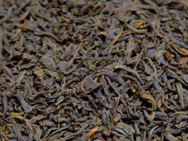 画像1: 【お試し茶】正山小種 5g (1)